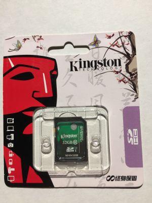 http://yantechusa.com/images/source/eBay2013/32GB_SD_Card_Small.jpg